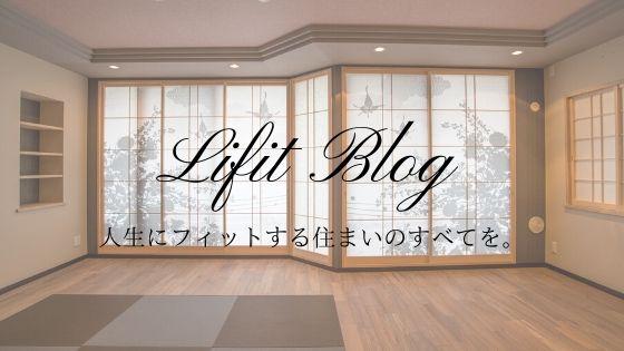 Lifit Blog